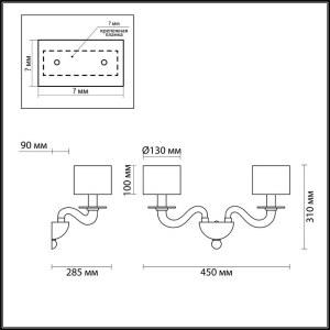 Схема Бра - 4196/2W  в стиле Классика