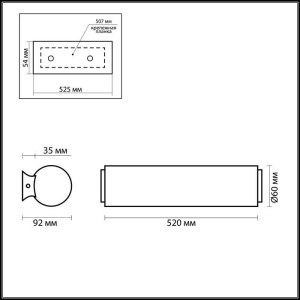Схема Настенный светильник - 2028/3W  в стиле Минимализм
