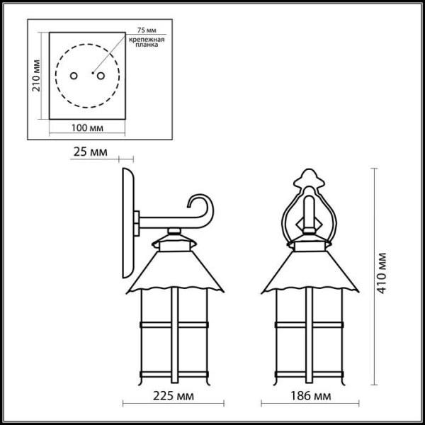 Схема Уличный настеный светильник - 2313/1W  в стиле Модерн