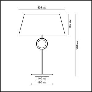 Схема Настольная лампа - 2195/1T  в стиле Модерн