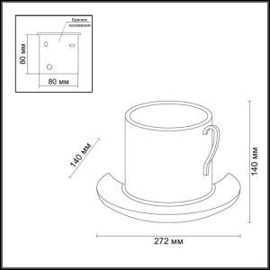 Схема Настенный светильник - 3548/1W  в стиле Хай-тек