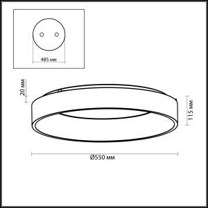 Схема Светильник потолочный - 4062/50CL  в стиле Хай-тек