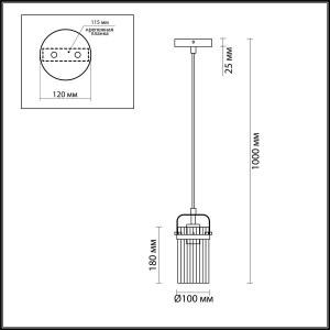 Схема Подвес - 4653/1  в стиле Кантри