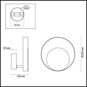 Схема Настенный светильник - 3899/7WW  в стиле Хай-тек