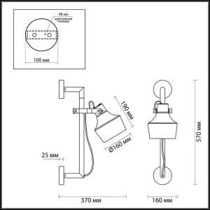 Схема Настенный светильник на кронштейне - 4082/1WA  в стиле Техно