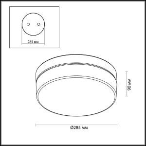 Светильник — 4680/18CL — ODEON LIGHT 18W