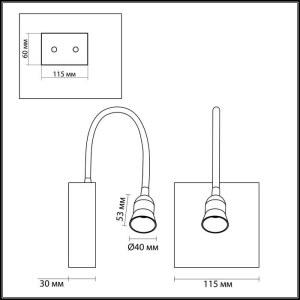 Схема Бра-подсветка - 3987/3WL  в стиле Модерн