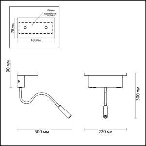 Схема Настенный светильник-полка с подсветкой/USB - 3869/8WL  в стиле Хай-тек
