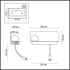Схема Настенный светильник - 4202/6WL  в стиле Техно