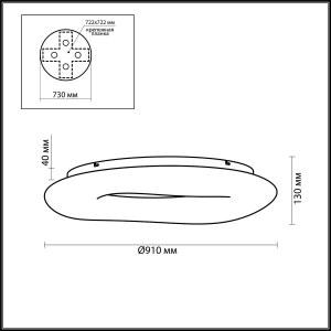 Схема Светильник потолочный - 4064/108CL  в стиле Хай-тек