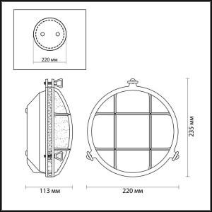 Схема Настенный светильник - 4130/1W  в стиле Лофт