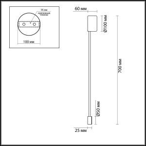 Схема Настенный светильник - 3902/5WG  в стиле Хай-тек