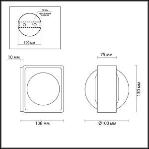 Схема Настенный светильник - 3889/6WW  в стиле Хай-тек