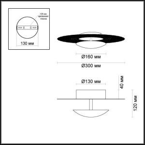 Схема Настенно-потолочный светильник - 3560/18L  в стиле Хай-тек