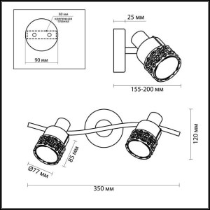 Схема Подсветка с выкл. - 2786/2W  в стиле Модерн