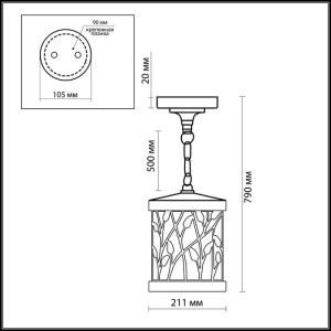 Схема Уличный светильник-подвес - 2287/1  в стиле Модерн