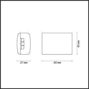 Схема Коннектор для гибкого трека - 3815/GR  в стиле Хай-тек