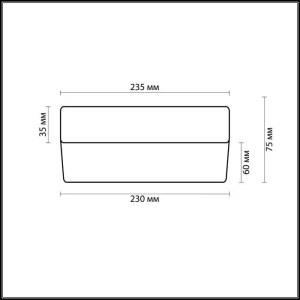 Схема Настенно-потолочный светильник - 2405/1A  в стиле Минимализм