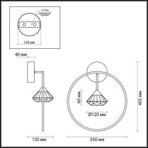 Схема Бра - 4100/1W  в стиле Модерн