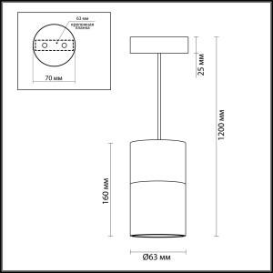 Схема Подвес - 3834/1  в стиле Хай-тек