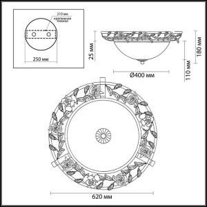 Схема Светильник потолочный - 2585/3  в стиле Флористика