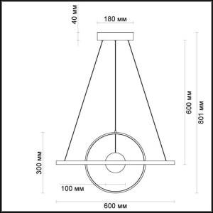 Схема Светильник подвесной - 4031/40L  в стиле Хай-тек
