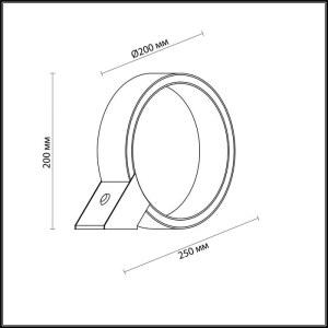 Настольная лампа — 4078/12TL — ODEON LIGHT 12W