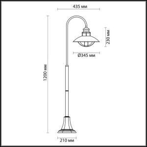 Уличный светильник 120 см IP44 — 4164/1F — ODEON LIGHT 1*60W