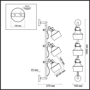 Схема Настенный светильник на кронштейне - 4082/3WA  в стиле Техно