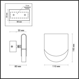 Схема Настенный светильник - 3861/6WB  в стиле Хай-тек