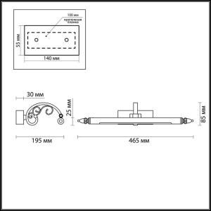 Подсветка для картин с выключателем — 4179/5WL — ODEON LIGHT 5W