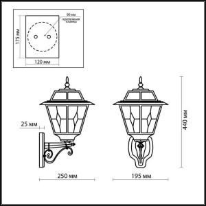 Схема Уличный настеный светильник - 2316/1W  в стиле Классика
