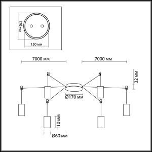 Схема Подвесной светильник - 3897/6  в стиле Хай-тек