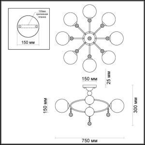 Схема Люстра потолочная - 3953/8C  в стиле Модерн