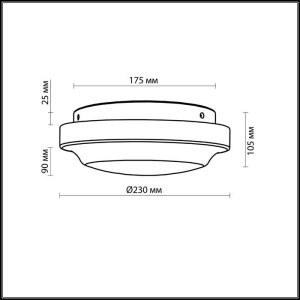 Схема Настенно-потолочный светильник - 2760/1C  в стиле Для ванной