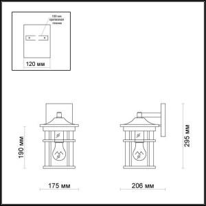 Уличный настеный светильник — 4044/1W — ODEON LIGHT 60W