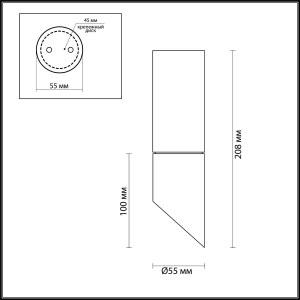 Схема Потолочный светильник - 4210/1C  в стиле Техно