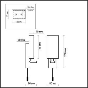Схема Бра с выключателем - 2148/1W  в стиле Модерн