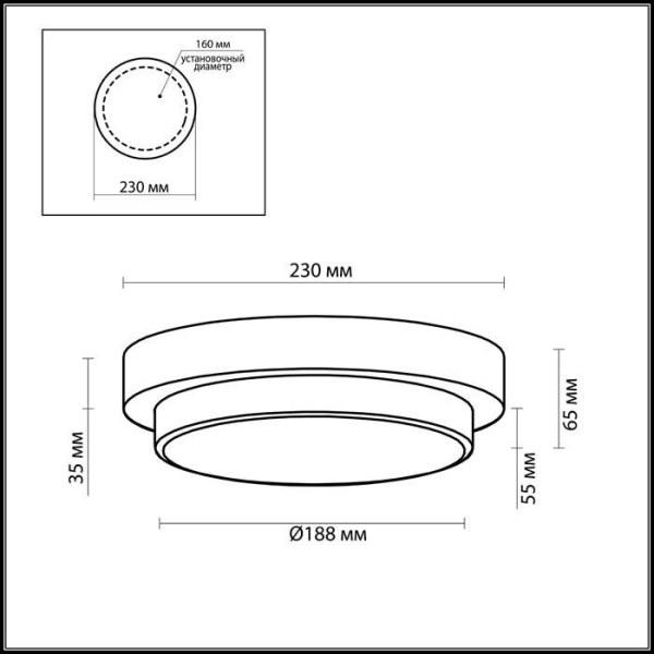 Схема Настенно-потолочный светильник - 2744/1C  в стиле Для ванной