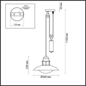 Уличный светильник-подвес IP23 — 4164/1A — ODEON LIGHT 1*60W
