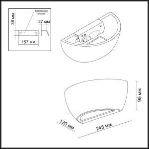 Схема Настенный светильник - 3551/1W  в стиле Хай-тек