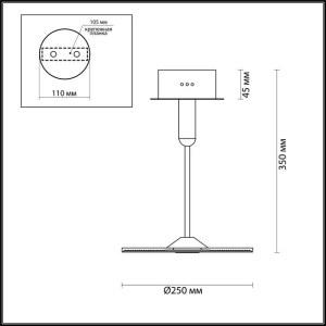 Схема Светильник потолочный - 4107/18CL  в стиле Хай-тек
