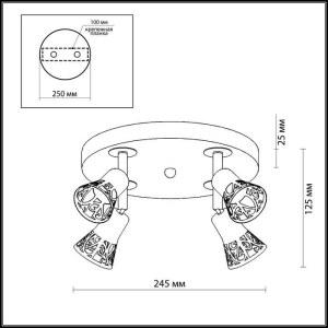 Схема Светильник потолочный - 2612/4C  в стиле Модерн