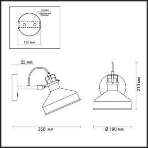 Схема Бра с выключателем - 3329/1W  в стиле Модерн