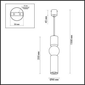 Схема Подвес - 4070/5L  в стиле Модерн