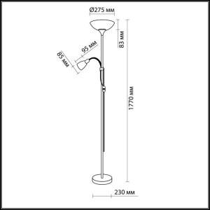 Торшер — 2711/F — ODEON LIGHT 40W/100W