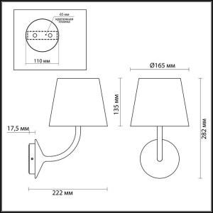 Схема Уличный настенный светильник IP65 - 4609/7WL  в стиле Классика