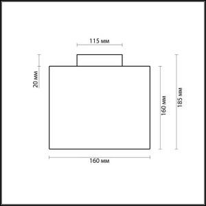 Схема Настенный светильник - 2407/1C  в стиле Минимализм