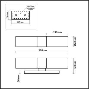 Схема Настенный светильник - 2660/2W  в стиле Модерн
