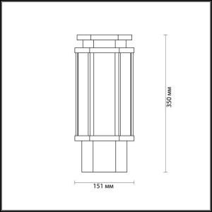 Уличный светильник на столб — 4048/1B — ODEON LIGHT 100W